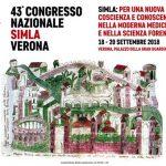 Convegno Nazionale SIMLA 2018 Congresso A Verona